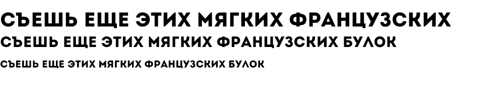 Intro font family free download.